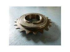 Mobylette / Raleigh Moped Rear Wheel Sprocket